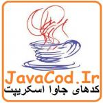 ابزار و کد موج دادن به متن